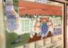 【横浜駅】東京ディズニーランド行きのバス!料金・乗り場等の情報をご紹介します