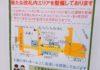 【JR横浜駅南改札】新たなエリア(コンコース)が2020年に完成!エレベーターも新設!