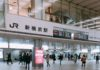 【新横浜駅】お土産売り場情報!新幹線に乗る前に買える店舗・営業時間をまとめました!