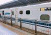 新横浜から東京方面への新幹線通勤が快適!自由席料金で指定席に座れる特例も!
