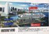 【横浜港】2019年秋に完成予定の『新港地区客船ターミナル』の情報をまとめました!